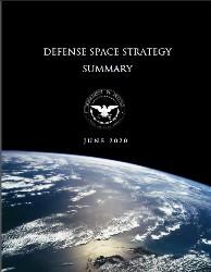 Космическая стратегия вооруженных сил США