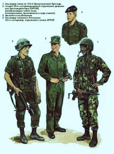 Армия сухопутные войска армия сша 80 х