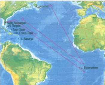 Основные трассы, используемые при испытаниях на Восточном ракетном полигоне ВВС США