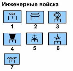 http://pentagonus.ru/army/struct/Obsh/us-tak-znak-a-11.jpg